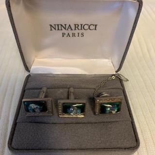 ニナリッチ(NINA RICCI)のNINA RICCI カフス(ネクタイピン)