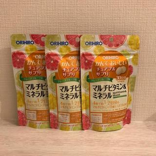 オリヒロ(ORIHIRO)のサプリメント オリヒロ マルチビタミン&ミネラル 3袋 サプリ 免疫力UP 美容(その他)