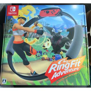 ニンテンドースイッチ(Nintendo Switch)のリングフィットアドベンチャー  パッケージ版  2個セット  新品未開封(家庭用ゲームソフト)