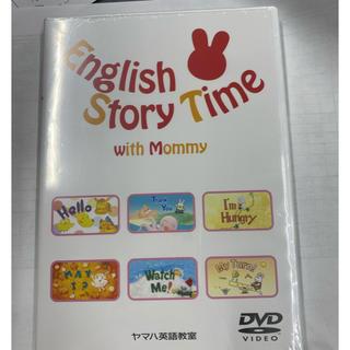 ヤマハ(ヤマハ)のヤマハ英語 リズムポケットDVD CD ミニブック(知育玩具)