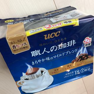 UCC - UCC職人の珈琲(ドリップコーヒー)20P