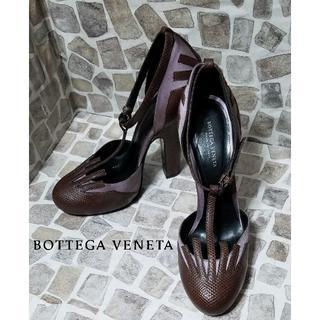 ボッテガヴェネタ(Bottega Veneta)の【BOTTEGA VENETA】パンプス サイズ36(23.0cm)(ハイヒール/パンプス)