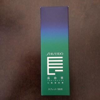 シセイドウ(SHISEIDO (資生堂))の資生堂 長命草 <タブレット>N 1箱★新品(その他)