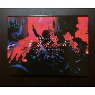 ケヤキザカフォーティーシックス(欅坂46(けやき坂46))の欅坂46 東京ドーム 初回限定盤 DVD(ミュージック)