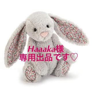 ファミリア(familiar)のHaaaka様 専用出品です♡(ぬいぐるみ/人形)