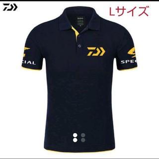 ダイワ(DAIWA)のDAIWA ポロシャツ  Lサイズ(ウエア)