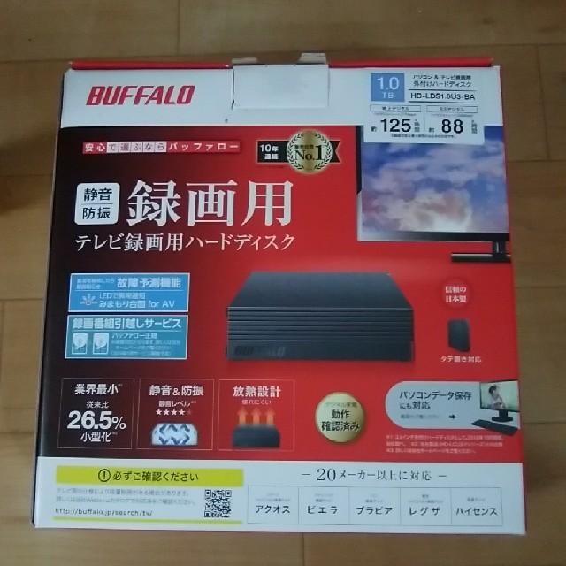 Buffalo(バッファロー)のBUFFALO ハードディスク スマホ/家電/カメラのテレビ/映像機器(その他)の商品写真