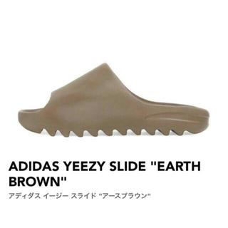 アディダス(adidas)のアディダスyeezy SLIDE 26.5 earth brown(サンダル)