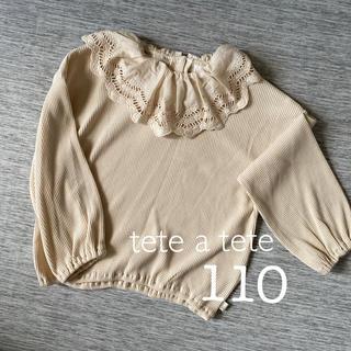 フタフタ(futafuta)のテータテート ワッフルレース襟 トップス 110(Tシャツ/カットソー)