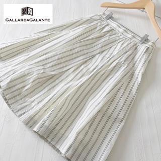 ガリャルダガランテ(GALLARDA GALANTE)のGALLARDA GALANTE サマーストライプスカート(ひざ丈スカート)