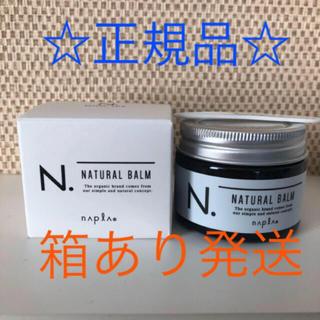 NAPUR - N. ナチュラルバーム バーム 45g