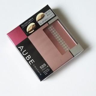オーブクチュール(AUBE couture)のオーブデザイニングインプレッションアイズ(アイシャドウ)