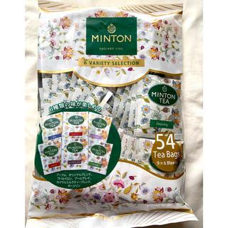 ミントン(MINTON)のミントン 紅茶 バラエティーパック 54P(茶)