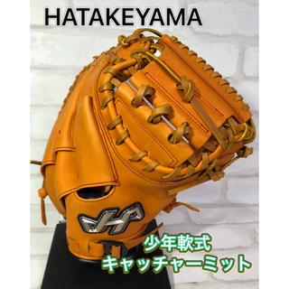 ハタケヤマ(HATAKEYAMA)のハタケヤマ 野球グラブ グローブ 少年軟式キャッチャーミット オレンジ(グローブ)