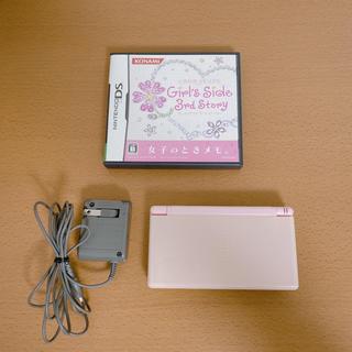ニンテンドーDS - Nintendo DS lite 本体 + 充電器 + ソフト1本