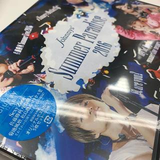 セクシー ゾーン(Sexy Zone)のJohnnys'Summer Paradise 2016 ~佐藤勝利「佐藤勝利 (ミュージック)