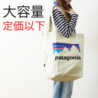 パタゴニア(patagonia)の最新2020 パタゴニア トートバッグ 新品未使用品(トートバッグ)