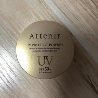 アテニア(Attenir)のたんたん様専用♡アテニア♡UVプロテクト(フェイス用日焼け止めパウダー)無香料♡(フェイスパウダー)