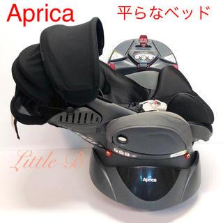 Aprica - アップリカ*新生児対応☆フード付*回転式チャイルドシート*平らなベッド