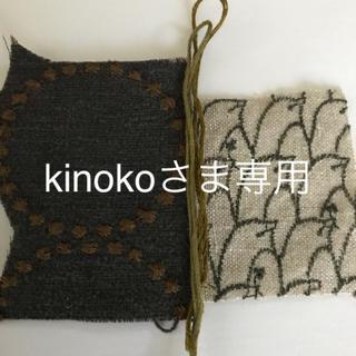 kinokoさま専用(コサージュ/ブローチ)