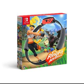 ニンテンドースイッチ(Nintendo Switch)のスイッチ  リングフィット アドベンチャー 新品(家庭用ゲームソフト)