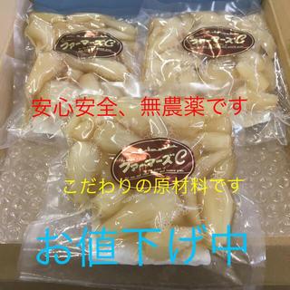 らっきょう漬物 3袋(漬物)