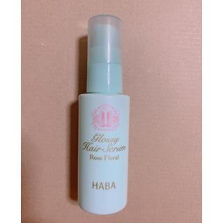 ハーバー(HABA)の【新品】ハーバー 艶髪セラム 髪用美容液 洗い流さないトリートメント50ml(ヘアケア)