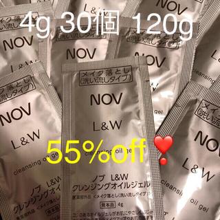 ノブ(NOV)のNOV L&W クレンジングオイルジェル 120g 55%off❣️(クレンジング/メイク落とし)