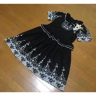 ピンクハウス(PINK HOUSE)の ピンクハウスインゲボルグ花柄黒白刺繍ワンピース日本製2011年ジュディックス(ロングワンピース/マキシワンピース)