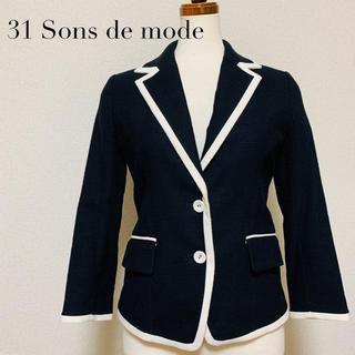 トランテアンソンドゥモード(31 Sons de mode)の31 Sons de mode トランテアンソンドゥモード ジャケット(テーラードジャケット)