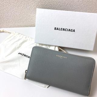 バレンシアガ(Balenciaga)の【正規品】バレンシアガ 長財布 グレーカラー BALENCIAGA(長財布)