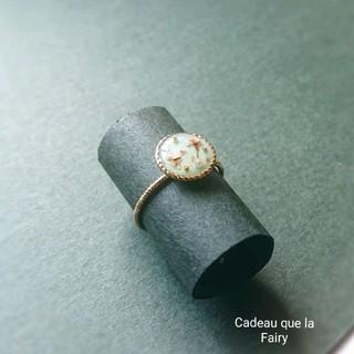 【No.288】ミントグリーンに舞う花 指輪(リング)