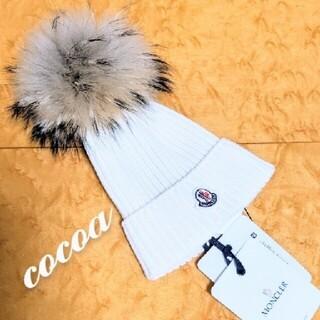 MONCLER - ◆モンクレール◆タヌキファー付きポンポンニット帽◆新品/タグ付き◆