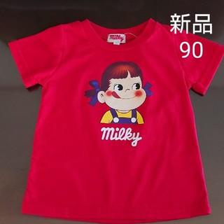 フジヤ(不二家)の【新品】ミルキーペコちゃん Tシャツ90(Tシャツ/カットソー)