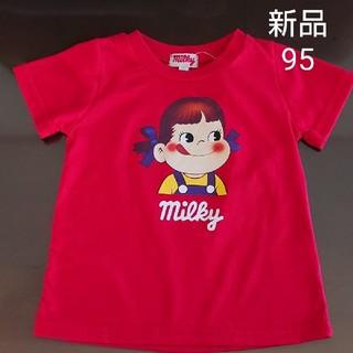 フジヤ(不二家)の【新品】ミルキーペコちゃん Tシャツ95(Tシャツ/カットソー)