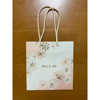 ポールアンドジョー(PAUL & JOE)の【PAUL&JOE】ショップ袋 1枚(ショップ袋)
