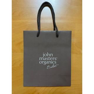 ジョンマスターオーガニック(John Masters Organics)のジョンマスターオーガニック  ショップ袋 (ショップ袋)