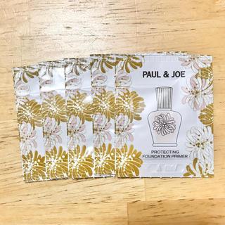ポールアンドジョー(PAUL & JOE)の【PAUL&JOE】化粧下地サンプルセット(サンプル/トライアルキット)