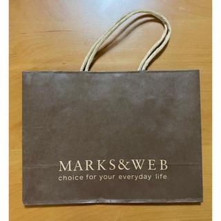 マークスアンドウェブ(MARKS&WEB)のMARKS&WEB ショップ袋(ショップ袋)
