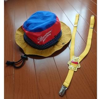 Disney - お値下げ!匿名配送 帽子&プーさんサスペンダーセット