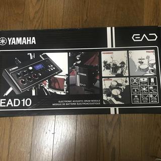 YAMAHA EAD10 美品箱付き ヤマハドラムモジュール(その他)