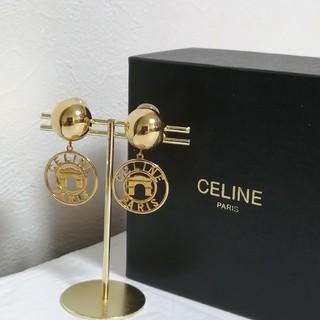 セリーヌ(celine)のセリーヌ イヤリング 750刻印(イヤリング)