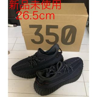 アディダス(adidas)のYEEZY BOOST 350 V2 BLACK 26.5cm(スニーカー)