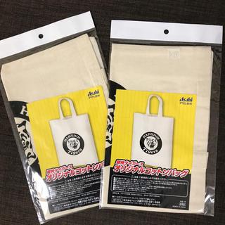 アサヒ(アサヒ)のアサヒ 飲料 阪神タイガース オリジナルコットンバッグ(ノベルティグッズ)