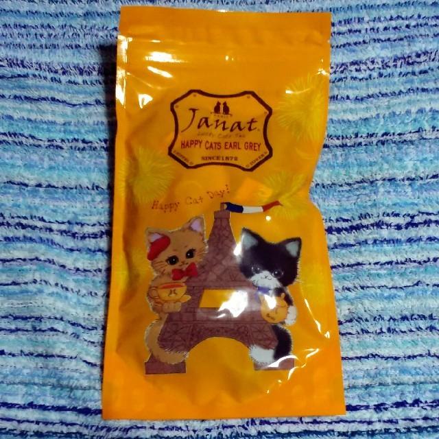KALDI(カルディ)の【KALDI】カルディ ジャンナッツ ハッピーキャッツアールグレイ ティーバッグ 食品/飲料/酒の飲料(茶)の商品写真