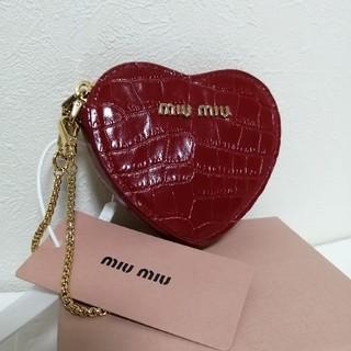 miumiu - ミュウミュウ ハート コインケース