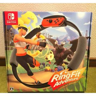 ニンテンドースイッチ(Nintendo Switch)のリングフィットアドベンチャー Nintendo Switch 新品未使用(家庭用ゲームソフト)