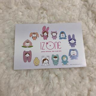 エイチケーティーフォーティーエイト(HKT48)のIZ*ONE FC限定ポストカード(K-POP/アジア)