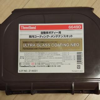 スバル(スバル)のスバル ウルトラグラスコーティングneo☆未使用品(メンテナンス用品)