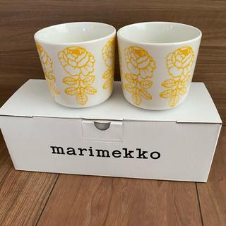 マリメッコ(marimekko)の新品 マリメッコ ヴィヒキルース  ラテマグ カップ 2点 廃盤(グラス/カップ)